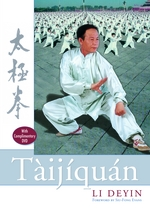 Li Deyin's Taijiquan